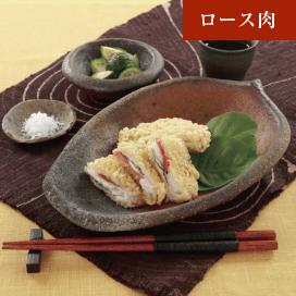 甘とろ豚ロース肉の揚げない梅天ぷら